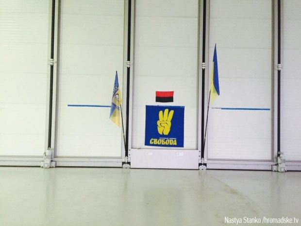 Svoboda party paraphernalia spotted at the base