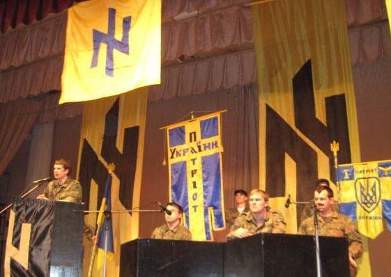 Biletsky in 2008