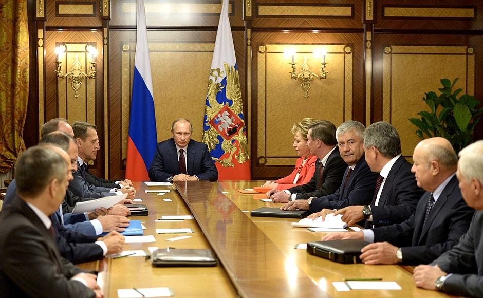 Russian Council 42