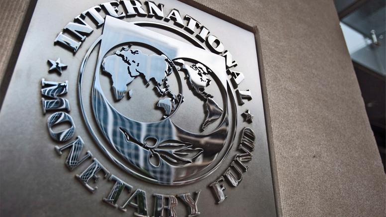 FMI, Fondo Monetario Internacional