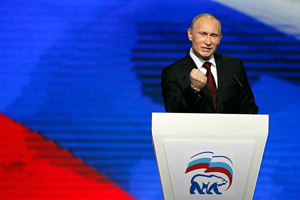 Resultado de imagem para Russia wins