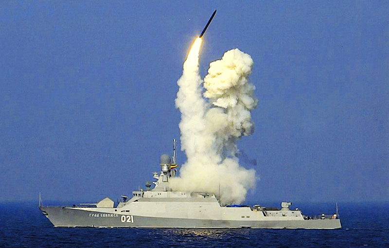 Image result for Russian Kalibr cruise missiles