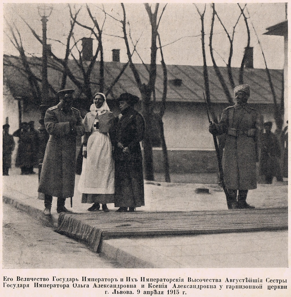 Nicholas II and Grand Duchesses Olga and Ksenia, Lvov