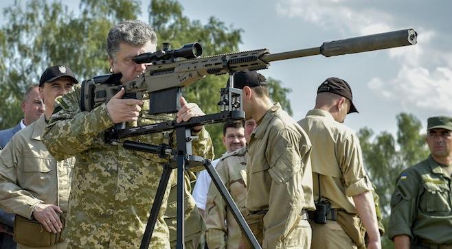 Women What Weapons Do Ukrainian 97