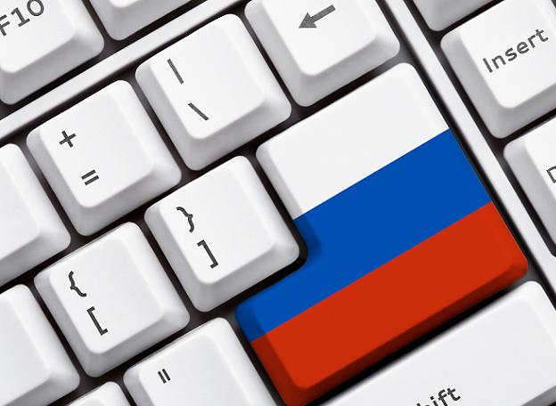 Internet Russian 38