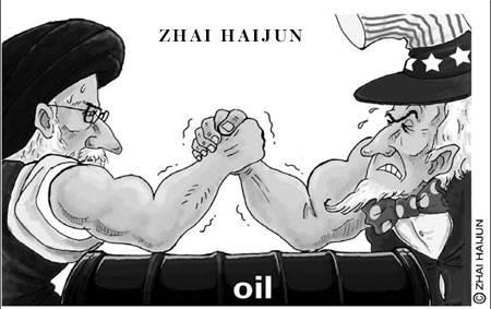 Iran versus US: Iran Wins