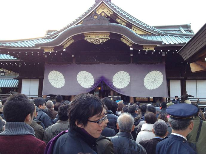 Yakusuni shrine | Photo: Andre Vltchek