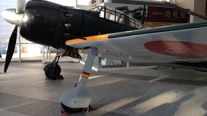 WWII fighter plane in Yakusuni Shrine   Photo: Andre Vltchek