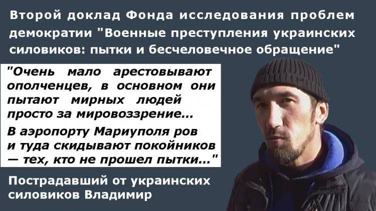 Vladimir: 'They tortured people severely. A lot of broken fingers, cut hands, beaten by hammers, There is a pit near Mariupol airport – those who couldn't stand tortures are buried there…'
