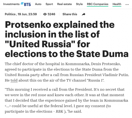 Protsenko tells state-run TV he accepted Duma nomination after receiving a call from Putin.