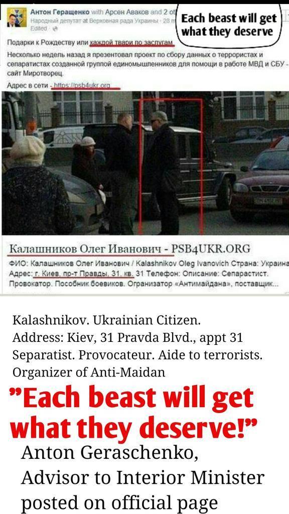 This is what Anton Geraschenko posted on his Facebook page few days ago before Kalashnykov was killed.