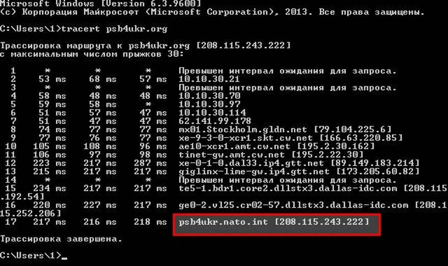 What is a NATO server doing in this command prompt tracert?