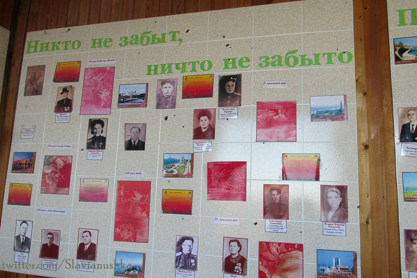 """In a half-ruined corridor there were stands with portraits of the Heroes of the Great Patriotic War, """"killed"""" once again by Ukrainian bullets. """"Nobody has been forgotten, nothing has been forgotten."""""""