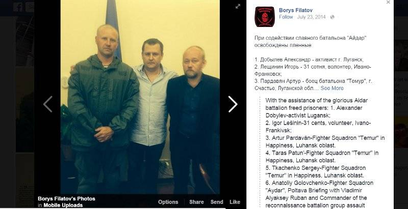 "Borys Filatov and the caption reads; ""With the assistance of the glorious Aidar battalion freed prisoners"""