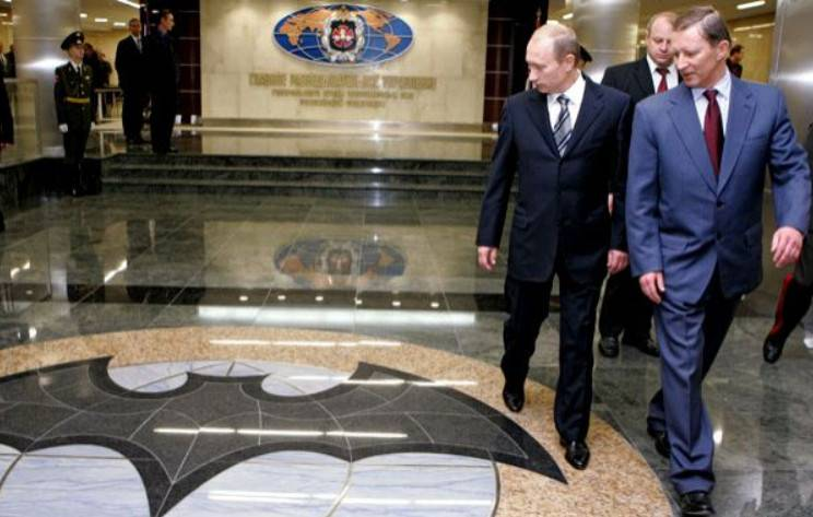 Spetsnaz GRU Putin