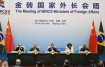 BRICS foreign ministers met in Beijing on Monday