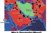Iranian aggression