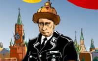 Примерно такой образ президента России создает собкор Шпигеля в Москве
