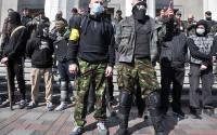 Maidan gay