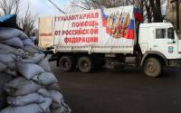 A Russian humanitarian invasion.