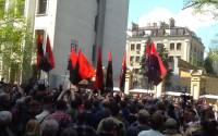 Right Sector rally