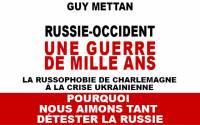 Ги Меттан о русофобии по-...французски, английски, американски...