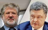 Public showdown between Poroshenko and Kolomoisky around valuable energy assets are a reflection of the old political enmity