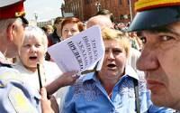 Центробанк заманивал граждан дешевой валютной ипотекой, а потом кинул | Фото РИА Новости