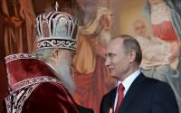 Patriarch Kirill and President Putin