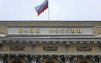 The central bank announced that Russia's annual inflation is expected to drop to 9% by March 2016.