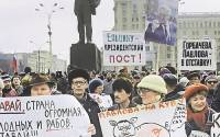 March 1991 - a rally in Moscow in support of Boris Yeltsin against Mikhail Gorbachev