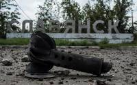 Part of a mortar shell on the outskirts of Slavyansk