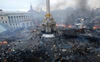 """Not the first """"Maidan,"""" and probably not the last..."""