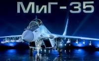 The MiG-35