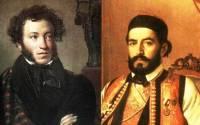 19th century Montenigrin ruler and poet Peter Njegos adored Alexander Pushkin
