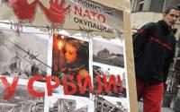 Belgrade signs protesting NATO
