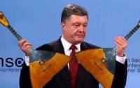 Poroshenko displays Russian military hardware