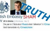 A UK Sham Embassy