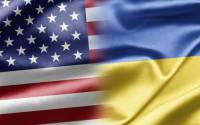 US taxpayers to support Ukrainian oligarchs