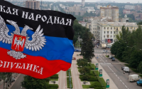 The Donetsk People's Republic is solidifing as a state