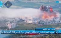 Truck bomb attack on the Jisr al Shughour hospital