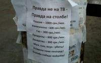 Maxim Grindyuk was arrested by the Ukrainian authorities for disseminating flyers (above) critical of current government authorities and rising prices