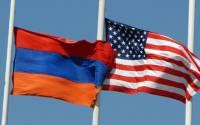 Armenia US