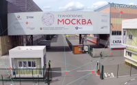 Technopolis Moscow | Still image from video