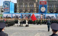 Chinese troops march on Moscow's Red Square as part of this year's victory parade