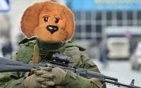 Вот он - зловещий символ русской пропаганды для чешских школьников