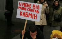 """""""I have AIDS, I was written-off by the Cabinet"""",  say these terminally ill people to PM Yatsenyuk"""