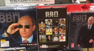 Putin Quashes Kuril Hype