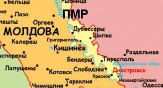 Запад хочет удушить Приднестровье руками одессита Саакашвили