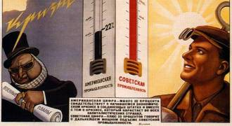 Русская модель экономики: контуры и основания